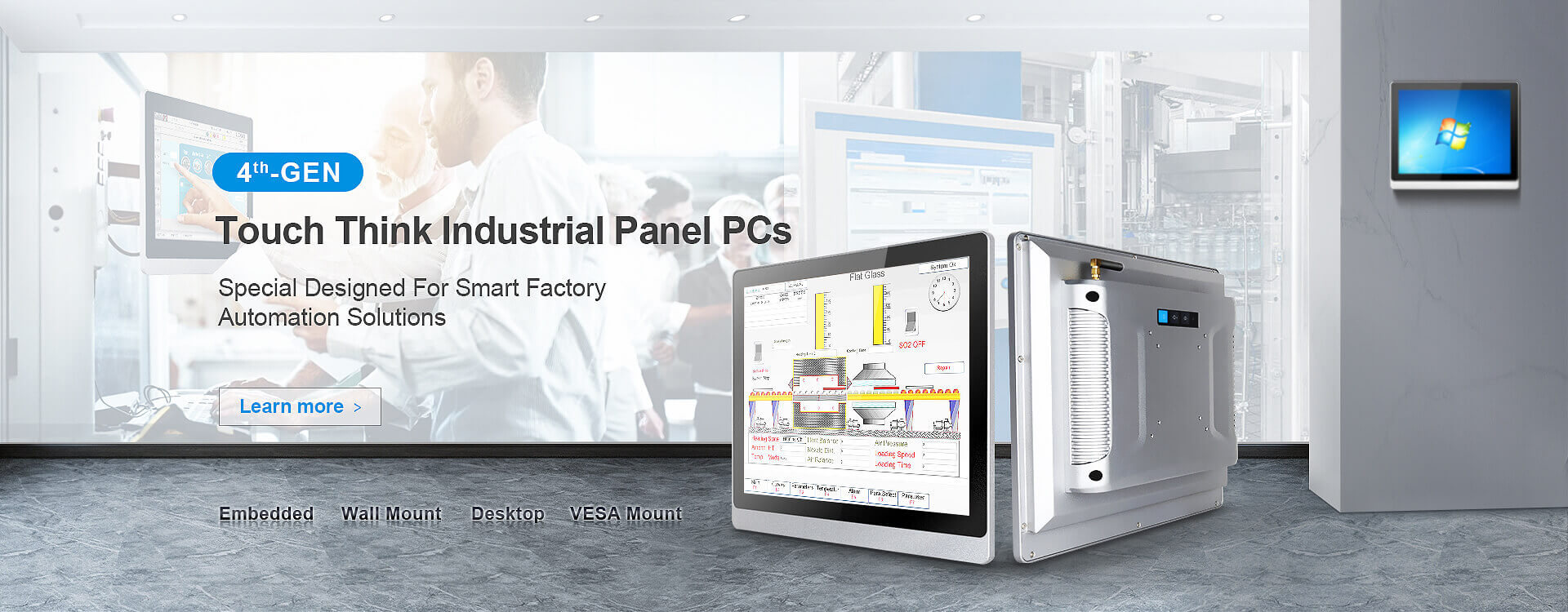 industrial touch screen panel PC