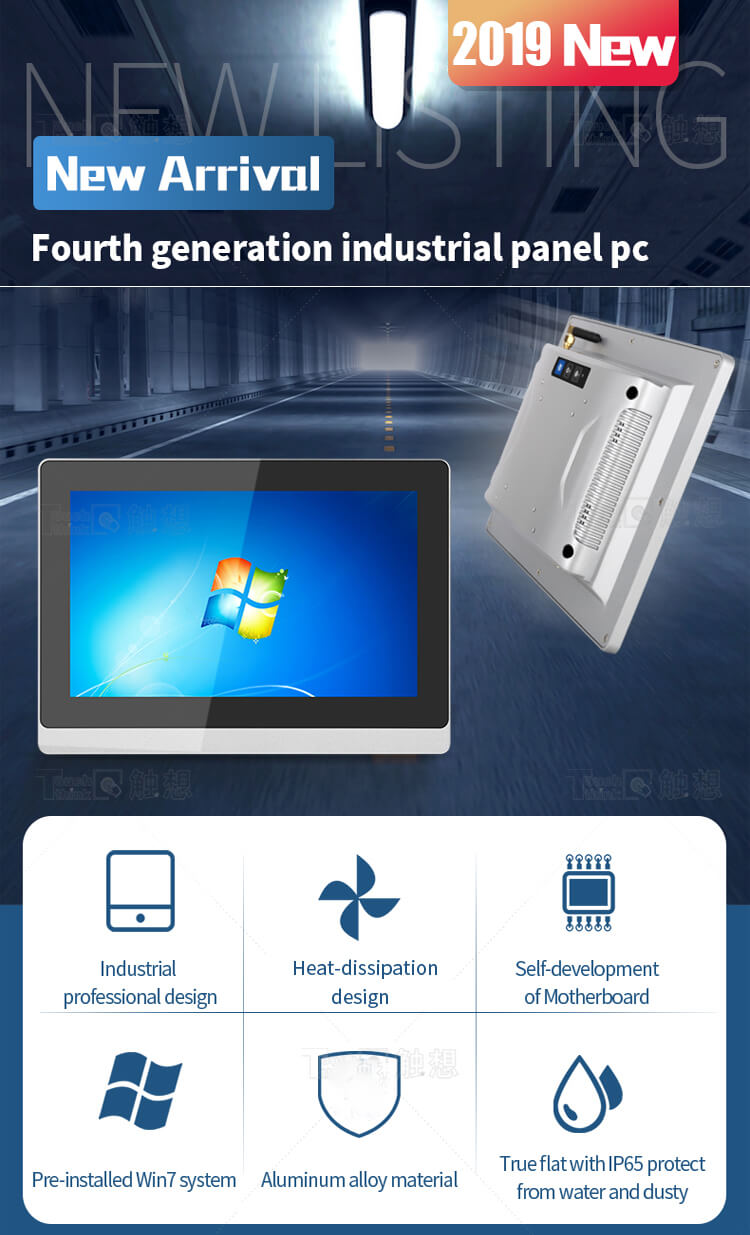 Industrial Tablet All in One PC with Windows 11.6""