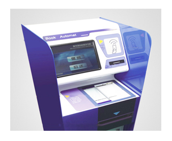 Self-service Borrowing And Returning Machine