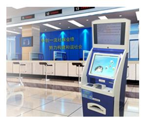 Fingerprint Authentication Comprehensive Query Machine