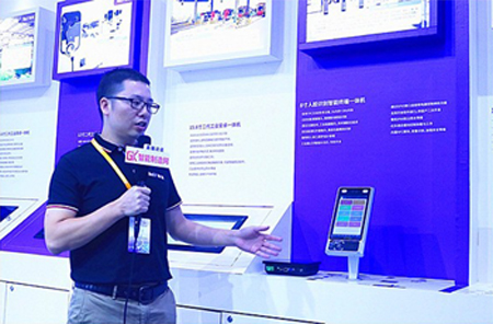 Touch Think's Successful Attending of 2019 International Industry Fair