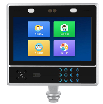 New Arrival: Customized Intelligent Access Control All-in-one PC