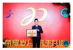 The Top 100 Most Innovative Companies in Shenzhen