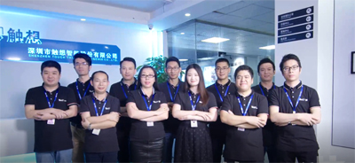 touch screen company.jpg