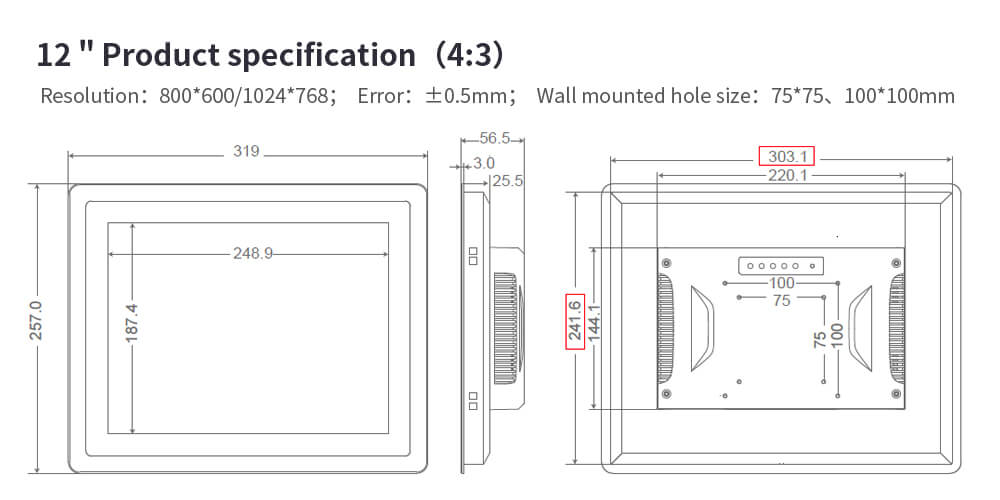 """Industrial PC Monitor For Harsh Environment 12"""""""