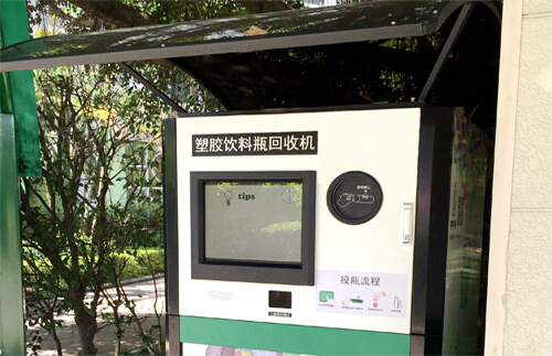 Industrial Tablet Used In Intelligent Environmental Protection
