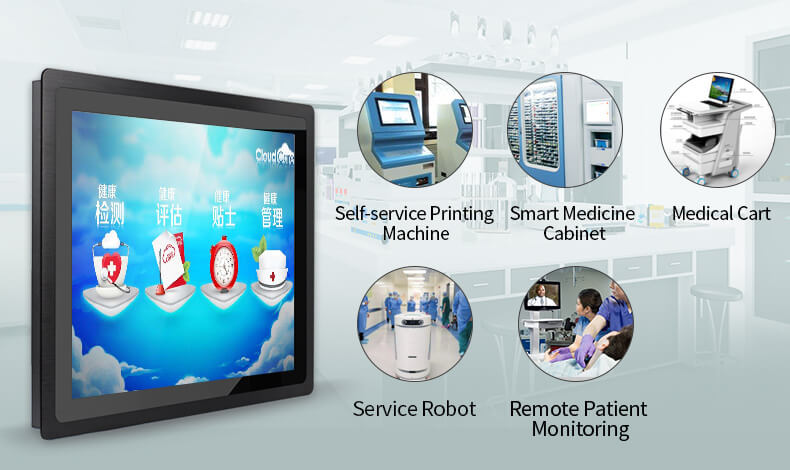 Smart Healthcare Display Equipment Solution