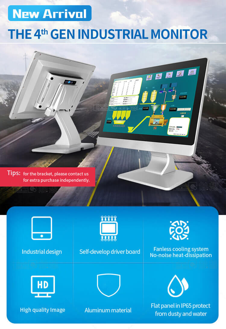 Industrial Display Flat panel TFT LCD Monitor 19.1 inch