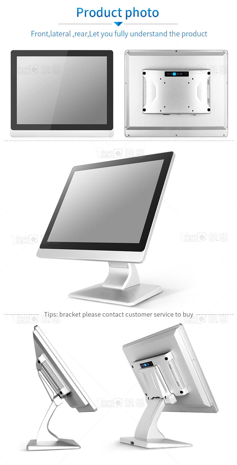 Industrial monitor 5 Wire Resistive Touch Screen Panel 15 Inch