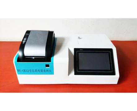 Touch Think Embedded Industrial Touch Tablet Computer