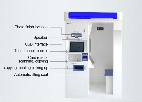Industrial Panel PC For Self-service Digital Photo Booth