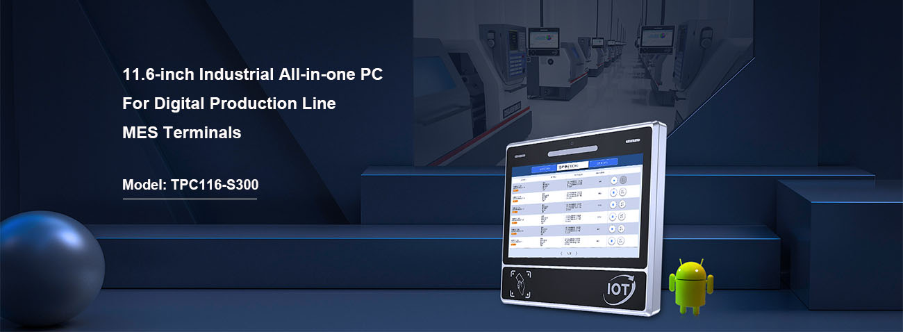 11.6 Inch Industrial All-in-one PC for Production Line MES Terminal