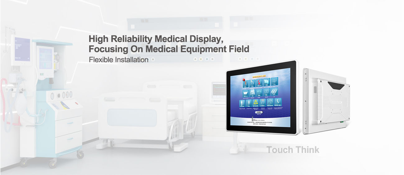 """High Resolution LCD Display For Medical Multi-parameter 12.1"""""""