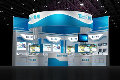 2019 China International Industry Fair – CIIF