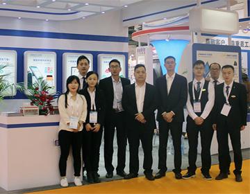 2016 CHINASHOP-18th China Retail Expo