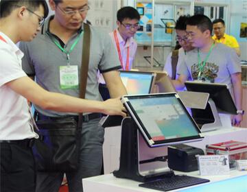 2016 China International POS Machine Exhibition