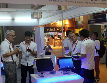 2016 Guangzhou International Food and Beverage Chain Expo