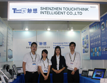 2017 Taipei Industrial Computer Exhibition