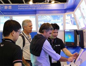 2019 Hong Kong Electronics Exhibition