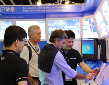 2019 Hong Kong Electronics Exhibition