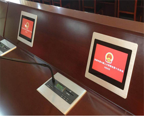 Industrial Displays Used In Intelligent Government