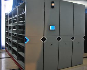 Intelligent Archives System