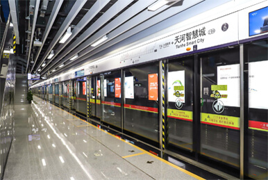 Smart Metro Demonstration Station: Guangzhou Metro Publishes Suiteng OS Together with Tencent