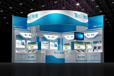 Pre-exhibition announcement: Touch Think's Attendance of the 2019 CIIF