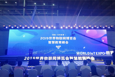 IoT to drive smart education in Wuxi: vice-mayor