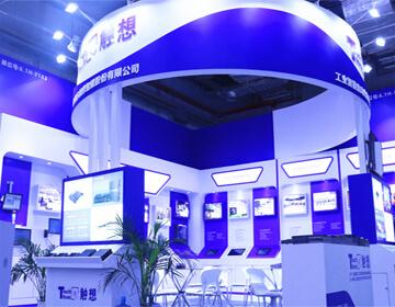 2019 China International Industry Fair - CIIF