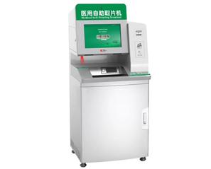 Medical Self-printing Terminal