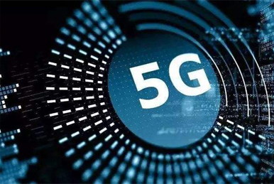The Impact of 5G Era on Industrial Automation in Industrial Control Industry