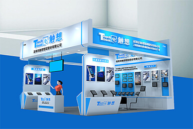 2020 Shanghai Industrial Expo: Touch Think New Products Will Be Roll Out