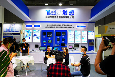 Touch Think Participates 2020 Industrial Expo By Offline and Online Mode