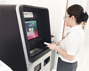 Bank Self-exchange Machine Equipped With Industrial Monitor & Fanless PC