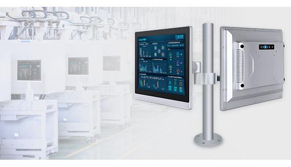 VESA Mount Industrial Monitor