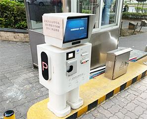 Industrial Panel PC-based Smart Parking Management System