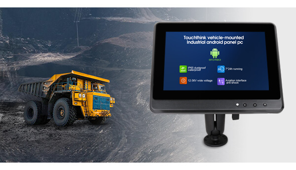 Android In-Vehicle Panel PC
