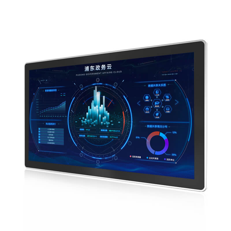 21.5 Inch Industrial LCD Monitor With FHD TFT Widescreen