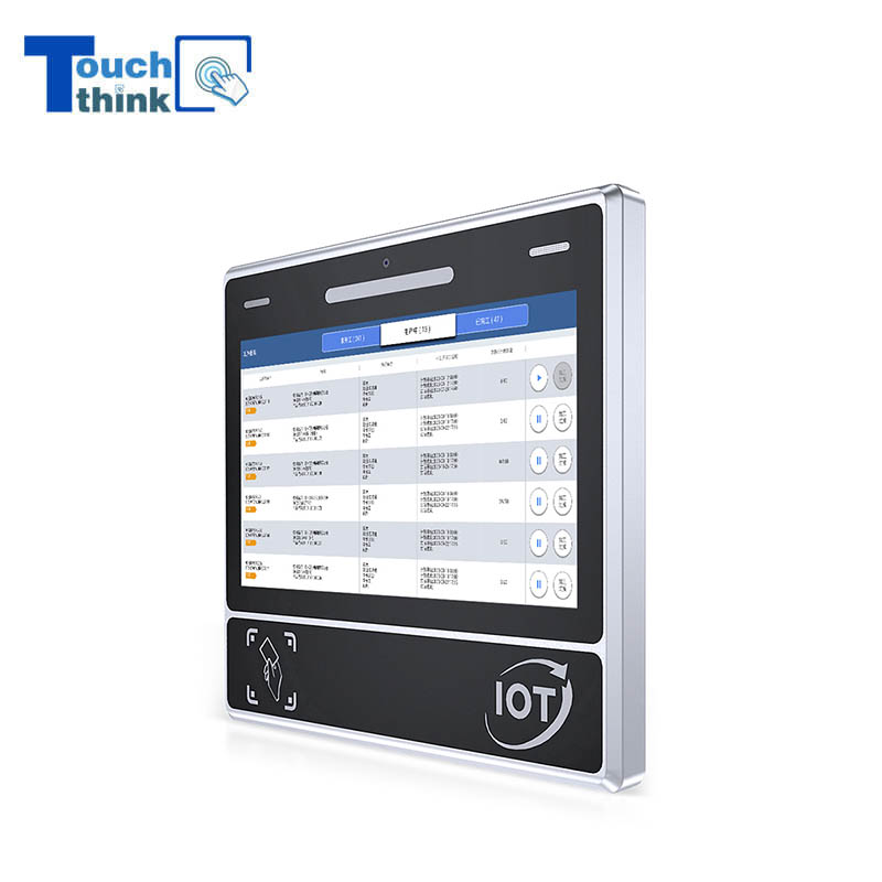 11.6 inch Industrial All-in-one Panel PC for Production Line MES Terminal